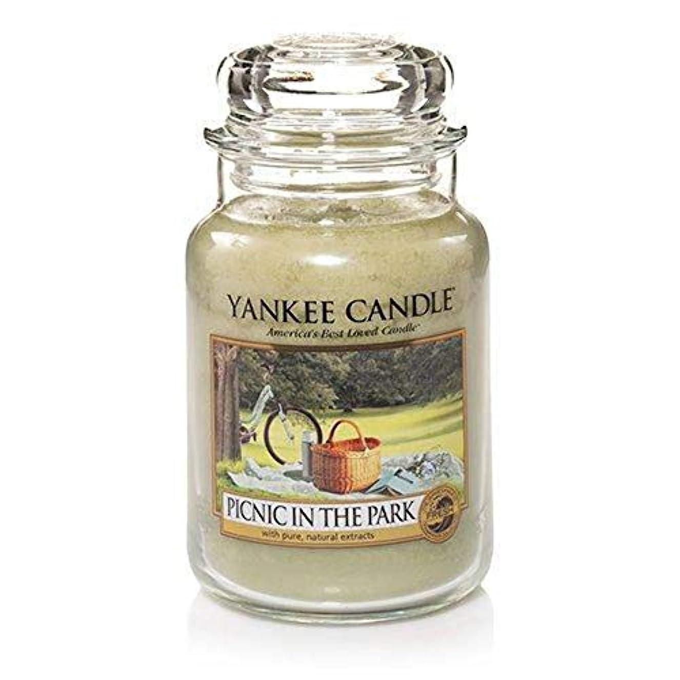 テンション対泣いているYankee Candleピクニック公園で、新鮮な香り Large Jar Candle グリーン 1322999