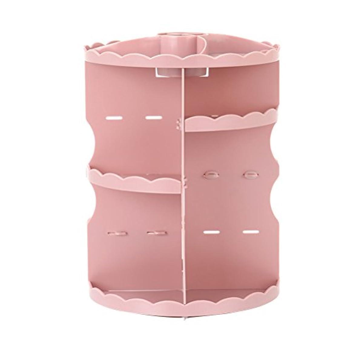 折り目使用法ゴールデンOUNONA 化粧品棚 メイクボックス コスメ収納 化粧収納 化粧入れ 360度回転式 大容量 卓上 浴室 台所 収納棚 回転化粧ラック(ピンク)