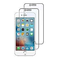 【2枚セット】iPhone 8/8plusガラスフィルム/ iPhone 7/7plus フィルムiPhoneX 強化ガラス iPhoneXS 液晶保護フィルム業界最高硬度9H ・高鮮明・高硬度・高感度・指紋防止・気泡防止・ 防塵・耐衝撃・自動吸着・簡単貼付 アイフォン7 ガラスフィルム アイフォン8 強化ガラス用全面保護フィルムー (iPhone7/8)
