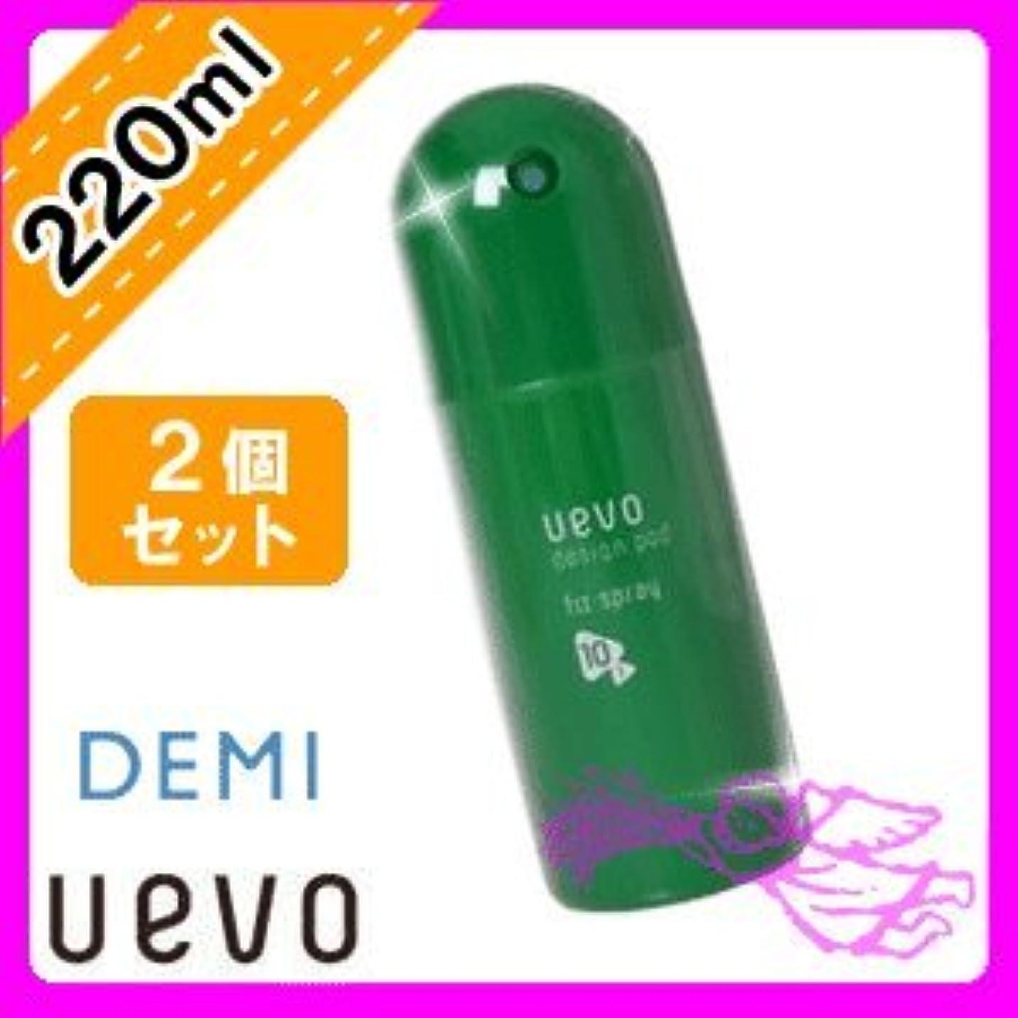 発行するまた無声で【X2個セット】 デミ ウェーボ デザインポッド フィックススプレー 220ml fix spray