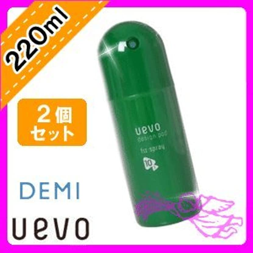 蒸発するぼかす合理化【X2個セット】 デミ ウェーボ デザインポッド フィックススプレー 220ml fix spray