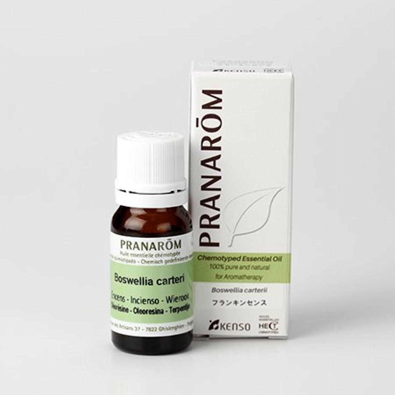 直感緊張周術期プラナロム ( PRANAROM ) 精油 フランキンセンス 10ml p-20
