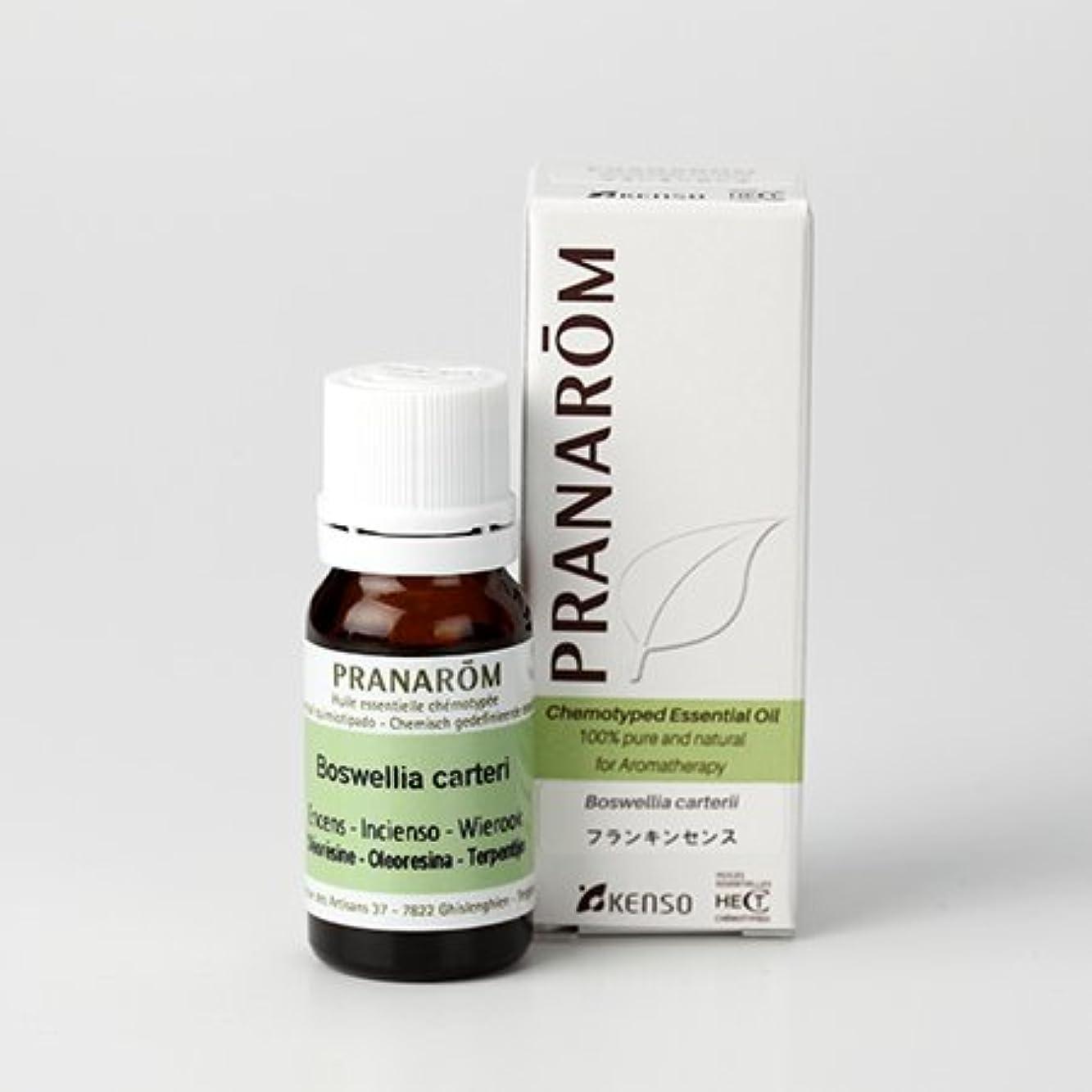 敬意を表してダイバーマインドフルプラナロム ( PRANAROM ) 精油 フランキンセンス 10ml p-20