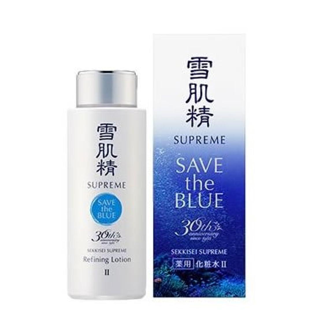 メタリック廊下あたたかいコーセー 雪肌精シュープレム 化粧水 II 400ml 限定ボトル SAVE the BLUE 30th Anniversary [並行輸入品]