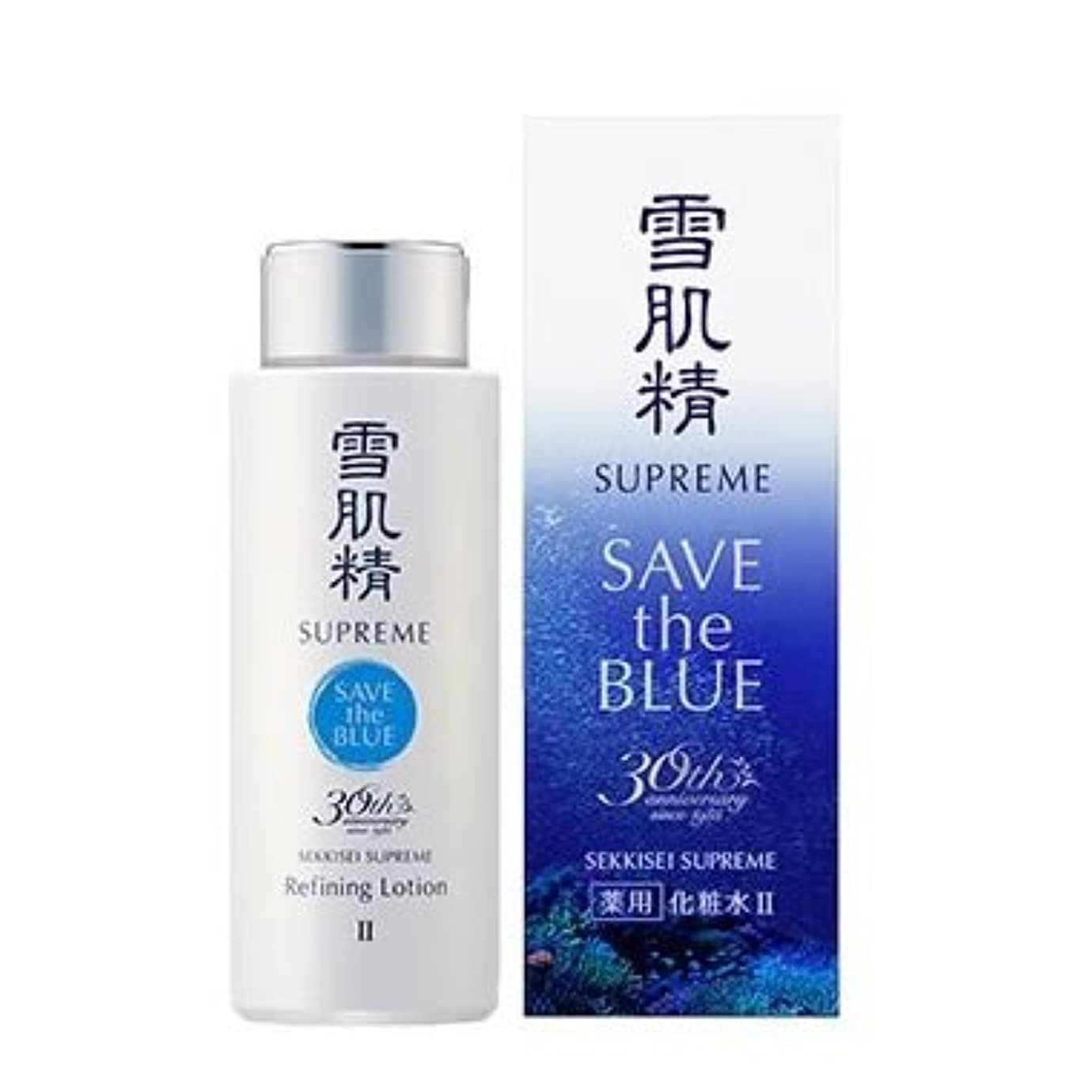 止まる置き場高価なコーセー 雪肌精シュープレム 化粧水 II 400ml 限定ボトル SAVE the BLUE 30th Anniversary [並行輸入品]