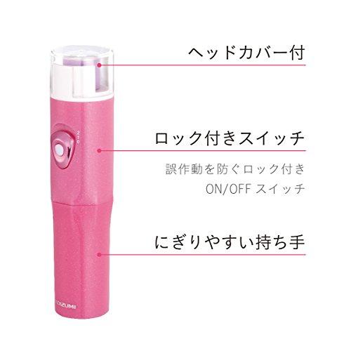 コイズミ プチエステ ネイルポリッシャー ピンク KSB-LC01/P