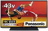 パナソニック 43V型 4Kダブルチューナー 2TB HDD&BDドライブ内蔵 液晶 テレビ VIERA TH-43GR770