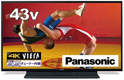 Panasonic VIERA  B082WFD4GN 1枚目