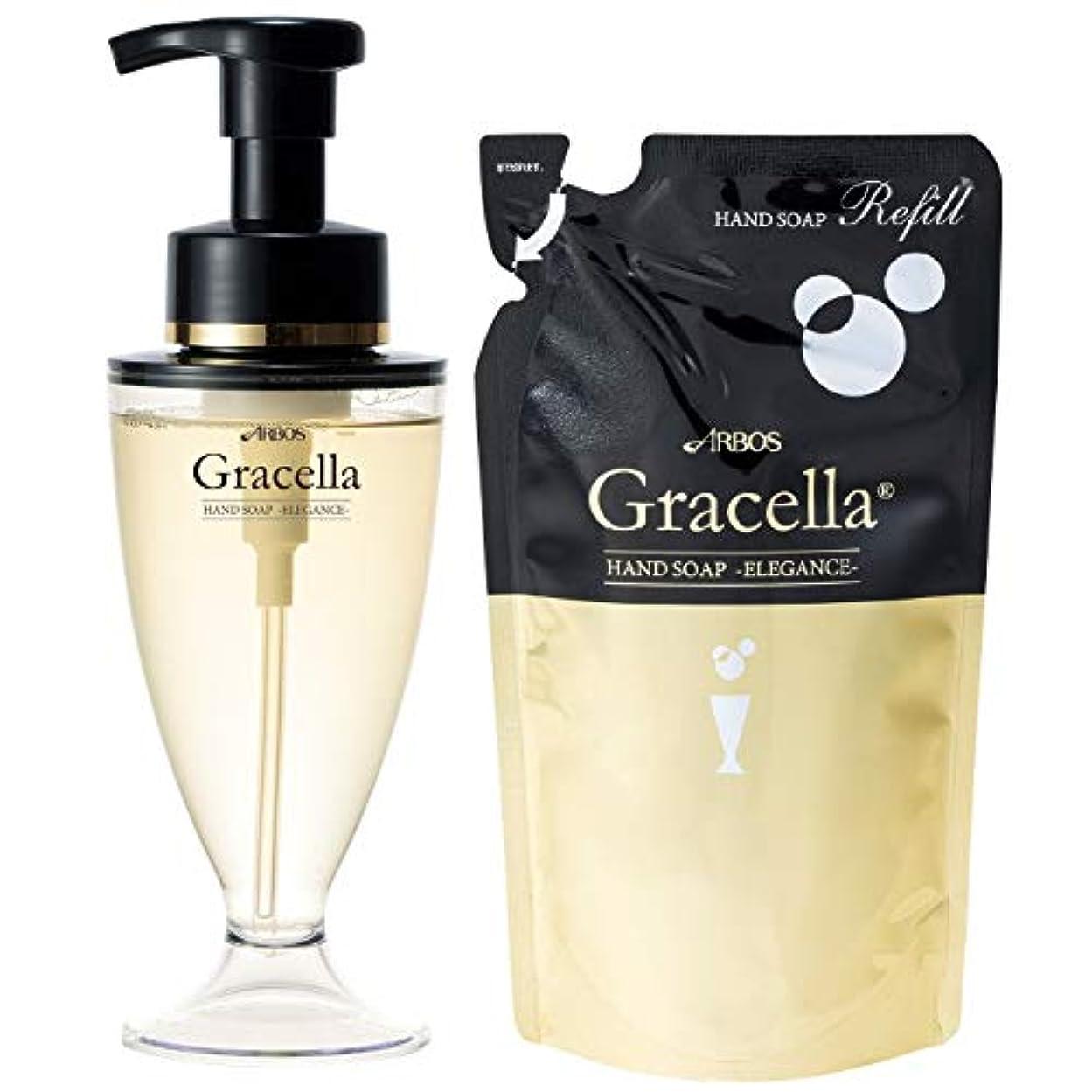 アルバニー説得力のある永続【数量限定セット】Gracella(グレーセラ)本体+詰め替えセット
