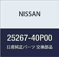 NISSAN (日産) 純正部品 ブラケット ワイパー スイツチ フェアレディ Z 品番25267-40P00