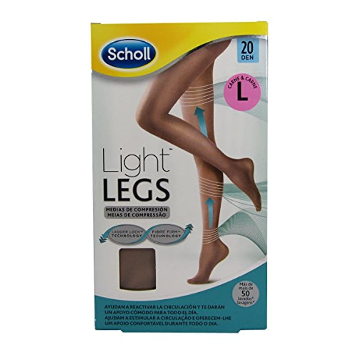 セミナーデザートサスペンドScholl Light Legs Compression Tights 20den Skin Large [並行輸入品]