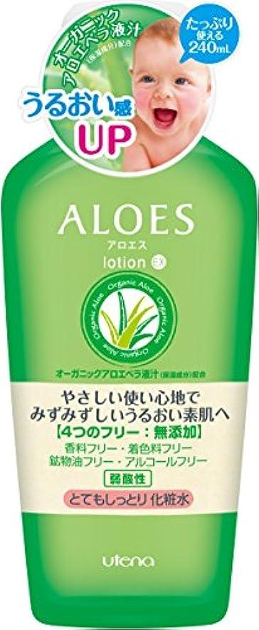 アクロバット実際の待つウテナ アロエス とてもしっとり化粧水 240mL