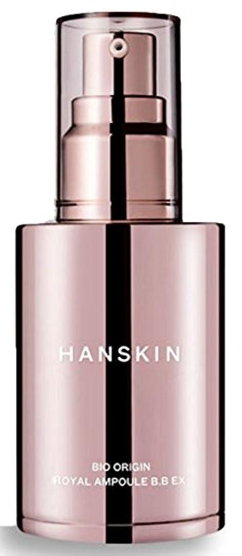 カカドゥ計算可能宣伝[ハンスキン] Hanskin バイオ起源ロイヤルアンプルBBクリーム Bio Origin Royal Ampoule BB Cream 40ml [並行輸入品]