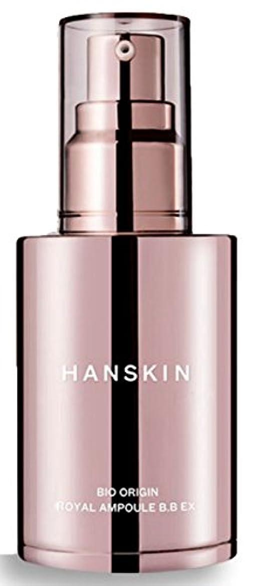 そっと群がるチップ[ハンスキン] Hanskin バイオ起源ロイヤルアンプルBBクリーム Bio Origin Royal Ampoule BB Cream 40ml [並行輸入品]