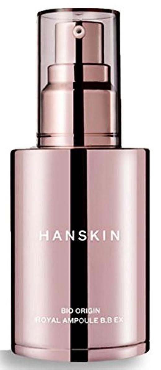その間出くわす経由で[ハンスキン] Hanskin バイオ起源ロイヤルアンプルBBクリーム Bio Origin Royal Ampoule BB Cream 40ml [並行輸入品]
