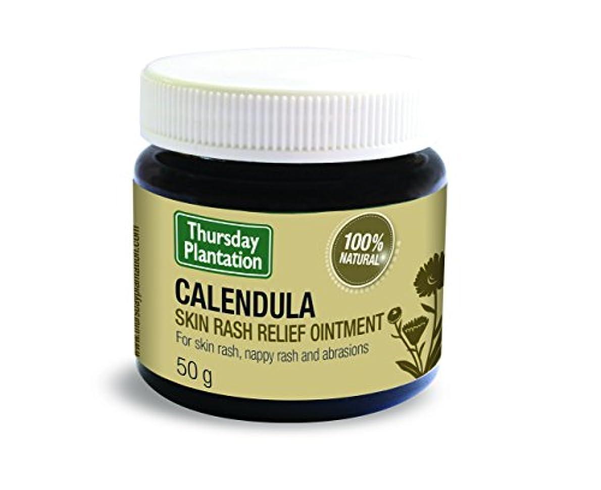 好意的の量すり減る[Thursday Plantatin] 天然100% 湿疹 おむつかぶれ 切り傷などの肌トラブルに クリーム カレンデュラ(CALENDULA SKIN RASH RELIEF OINTMENT 100%NATURAL...