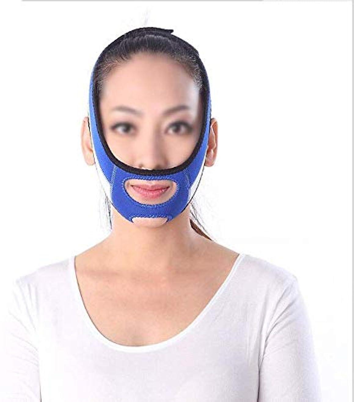インタフェース社会主義用心美容と実用的なフェイスリフティングマスク、リフティングローパターン包帯ラインカービングリペアツールフェイスリフティングアーティファクトファーミングスキンスモールVフェイスバンド