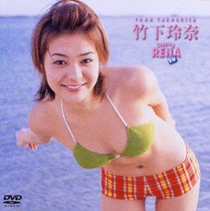 ファイブスター 竹下玲奈 [DVD]