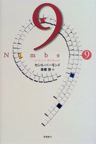 9―Number 9