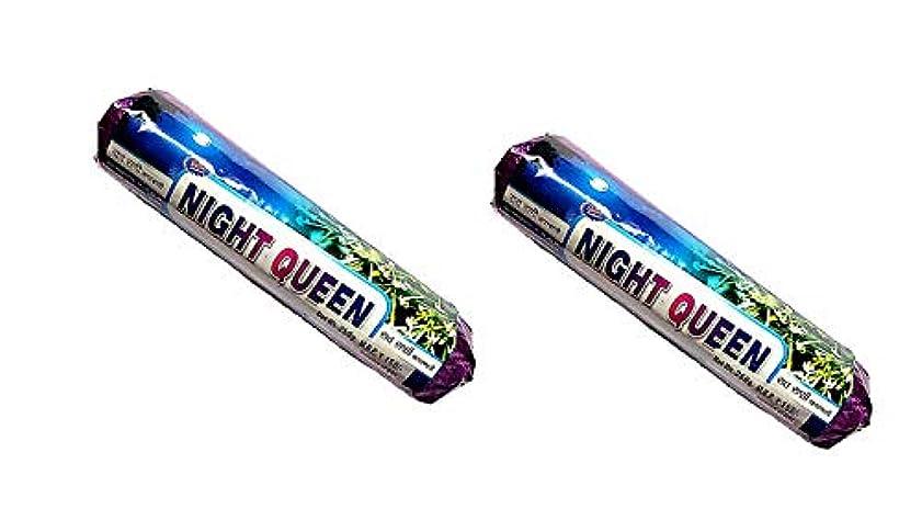 おもしろいトライアスリート四Night Queen Insense Sticks Pack of 2 (250g x 2)
