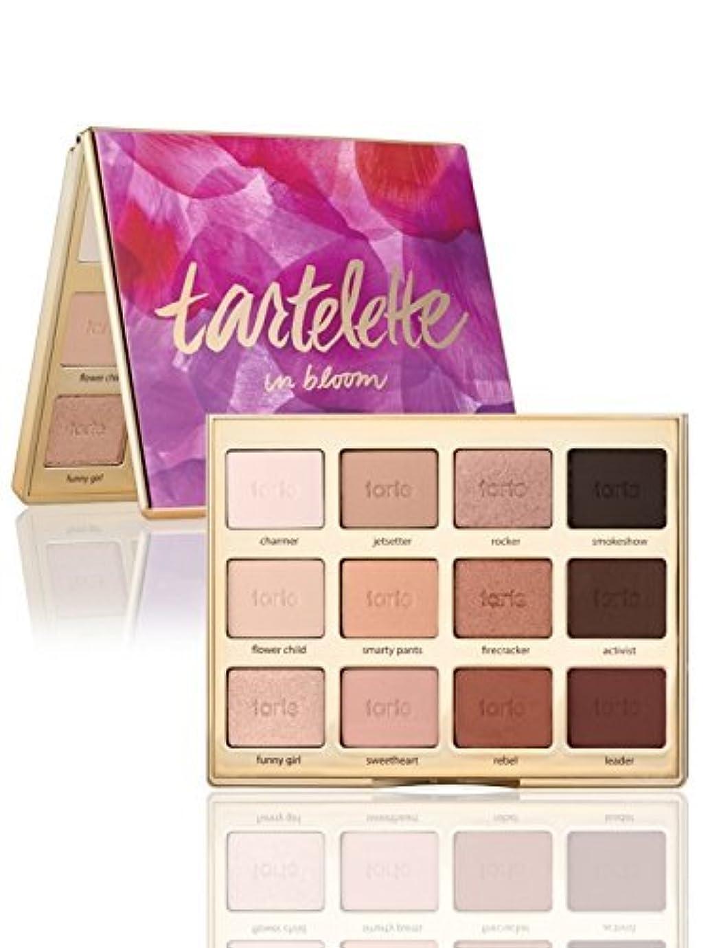 櫛入射空港TARTE Tartelette 2 In Bloom Palette