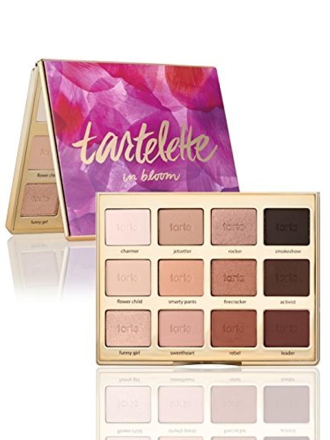 恩赦到着するしたいTARTE Tartelette 2 In Bloom Palette