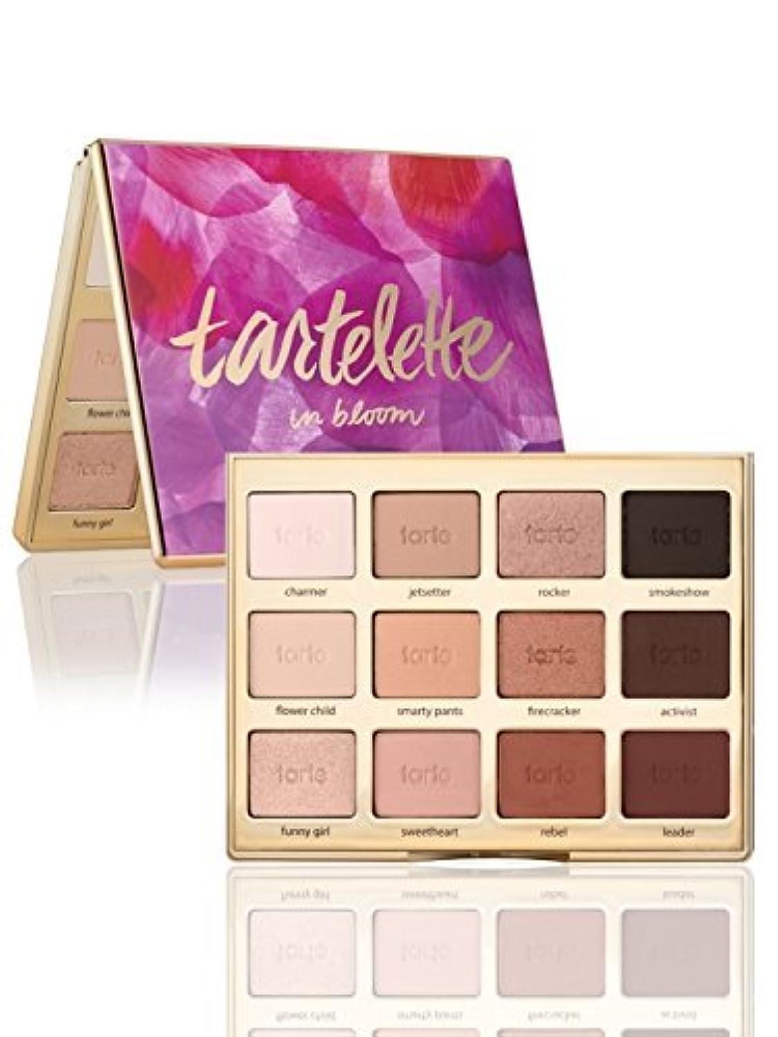 グレートバリアリーフ触覚残酷なTARTE Tartelette 2 In Bloom Palette