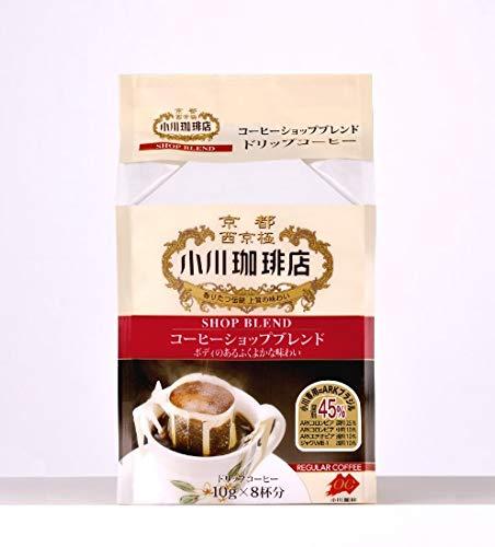 小川珈琲店 コーヒーショップブレンド ドリップコーヒー 袋10g×8