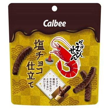 【販路限定品】カルビー かっぱえびせん 塩チョコ仕立て 32g×12袋