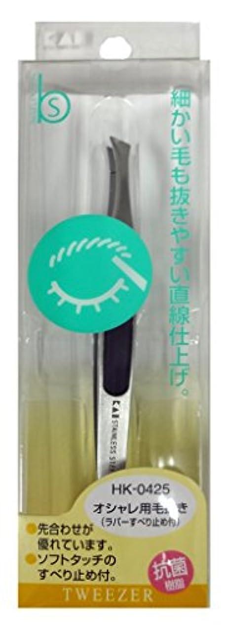 減衰感心するメンター貝印 オシャレ用毛抜き(ラバーすべり止め付) HK-0425