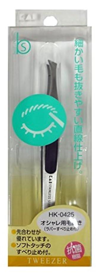 勤勉ななめらかな分類する貝印 オシャレ用毛抜き(ラバーすべり止め付) HK-0425