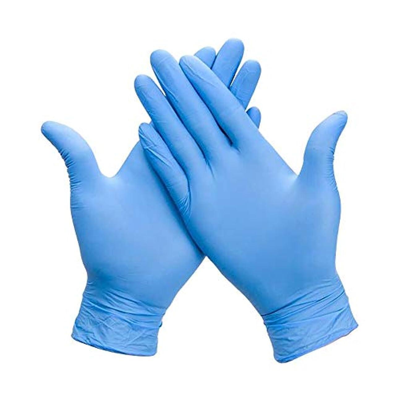 メンタリティ欠かせない厄介なニトリルテスト用手袋、使い捨て医療グレードノンラテックスパウダーフリーのテクスチャ指先食品安全性クリーニングサイズXlブルー(200個)