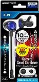 多機種対応ゲーミングイヤホン『ゲーマーズカナルイヤホン(ブルー)』 - Switch - PS4 - PS5