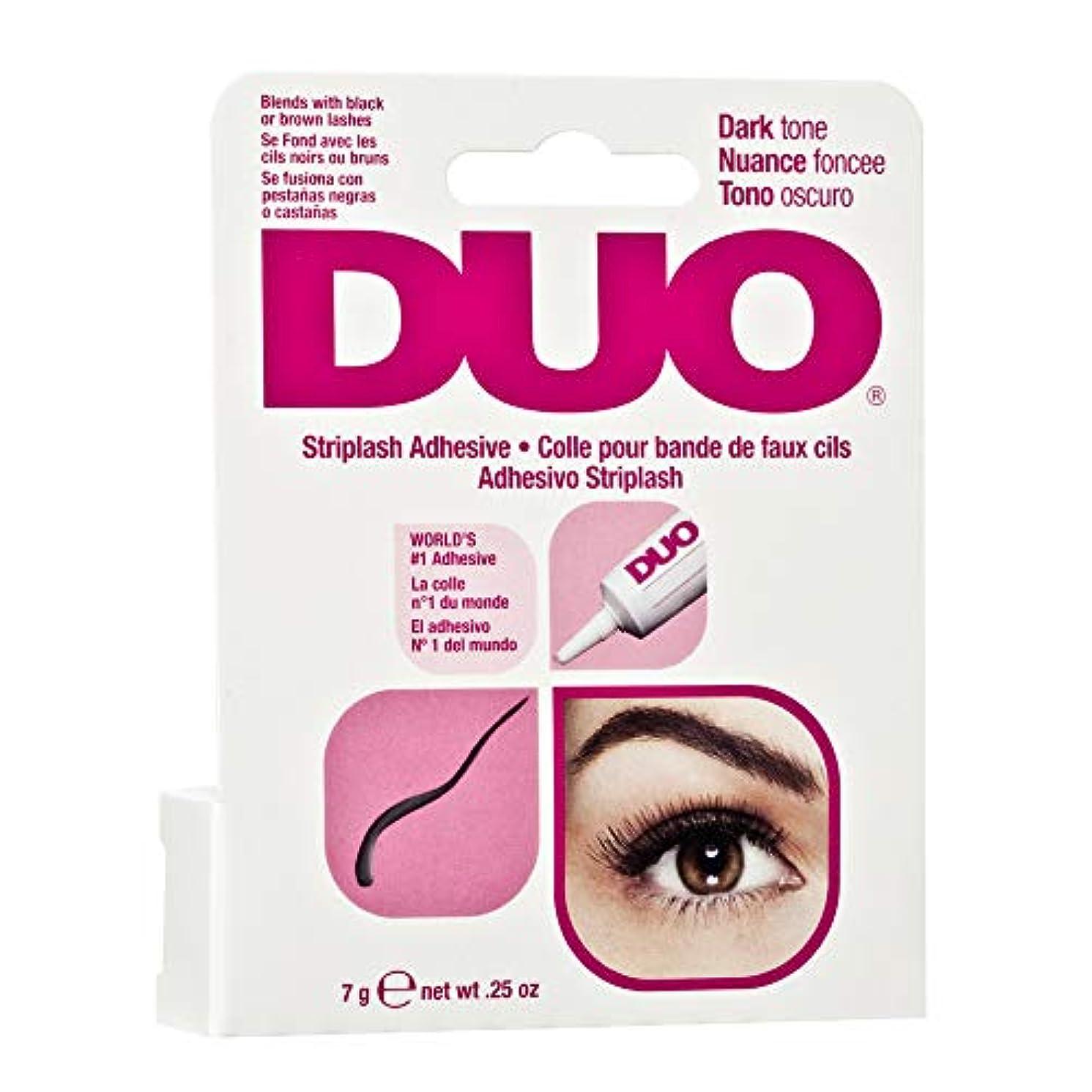 ハシーパドル財団DUO Eyelash Adhesive - Dark Tone (並行輸入品)