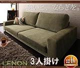 IKEA・ニトリ好きに。カバーリングフロアソファ【Lenon】レノン 3人掛け | モスグリーン