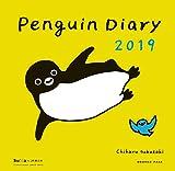 Penguin Diary 2019