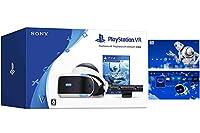 """PlayStation VR""""PlayStation VR WORLDS""""同梱版 特別販売用 【Amazon.co.jp限定】オリジナルカスタムテーマ..."""