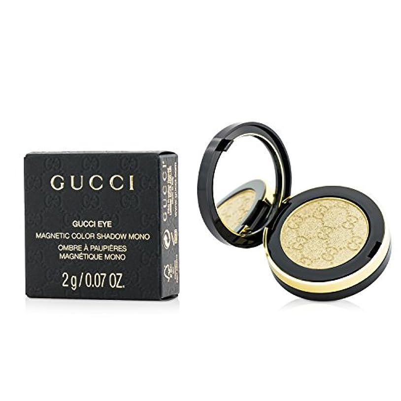 くさび熱心な施しグッチ マグネティックカラーシャドウモノ #030 Antique Gold