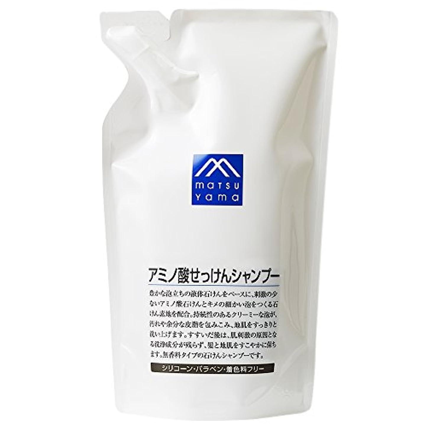 無駄にプールマングルM-mark アミノ酸せっけんシャンプー 詰替用