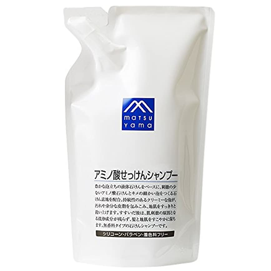 必要ない灌漑静めるM-mark アミノ酸せっけんシャンプー 詰替用
