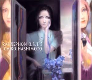 ラーゼフォン オリジナルサウンドトラック 3