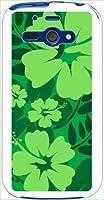 ohama 205SH AQUOS PHONE ss アクオスフォン ハードケース ca650-4 花柄 ハイビスカス アロハ ハワイアン スマホ ケース スマートフォン カバー カスタム ジャケット softbank