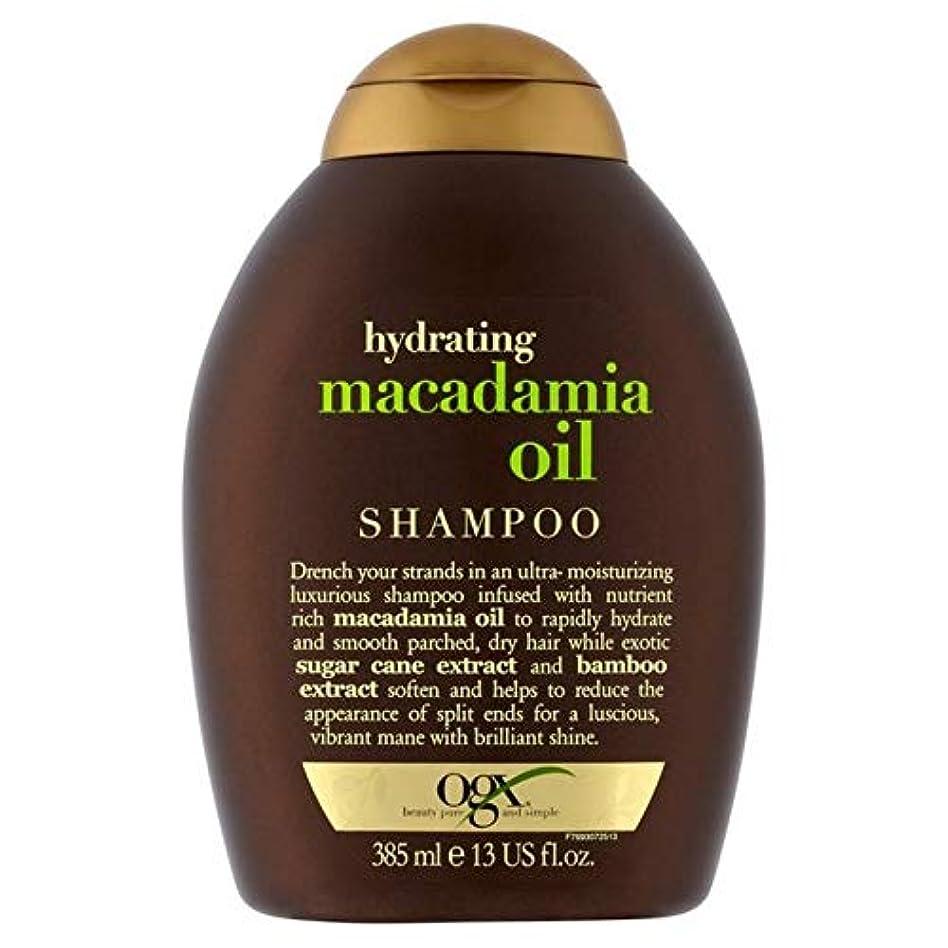 報酬のクレア不十分な[Ogx] Ogx水和マカダミアオイルシャンプー385ミリリットル - OGX Hydrating Macadamia Oil Shampoo 385ml [並行輸入品]