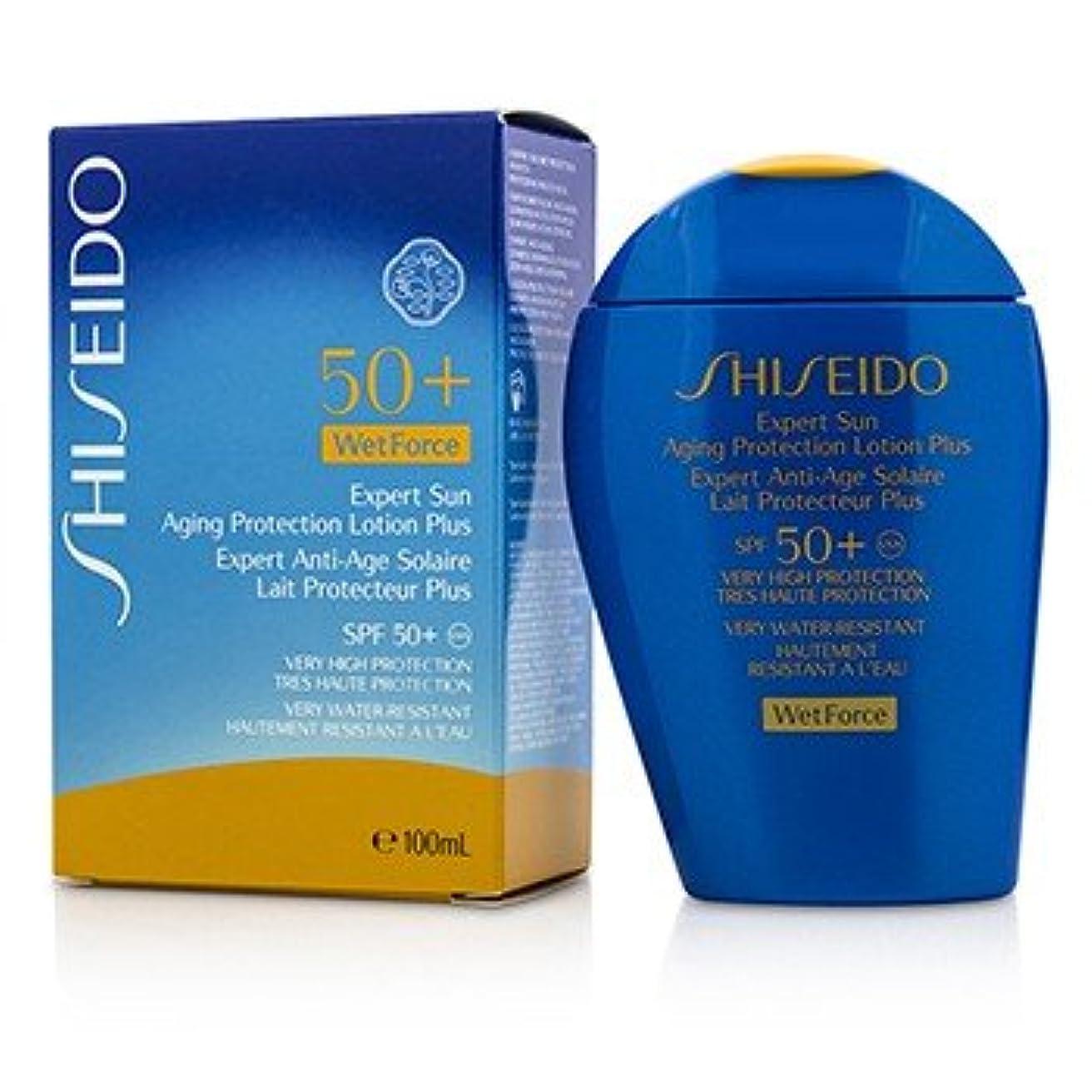 予約おじいちゃんメガロポリス[Shiseido] Expert Sun Aging Protection Lotion Plus WetForce For Face & Body SPF 50+ 100ml/3.4oz