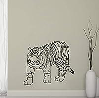 Ansyny タイガーウォールステッカー子供のための部屋動物壁の装飾リビングルームアート壁画壁飾り保育園家の装飾51 * 59センチ
