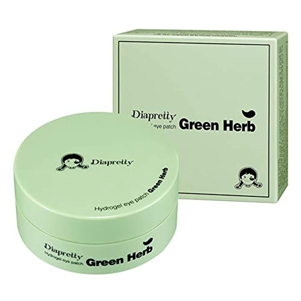 半円アンビエント被害者[ダイアプリティ] ハイドロゲルア イパッチ (Greeen Herb) 60枚, [Diapretty] Hydrogel Eyepatch(Green Herb) 60pieces