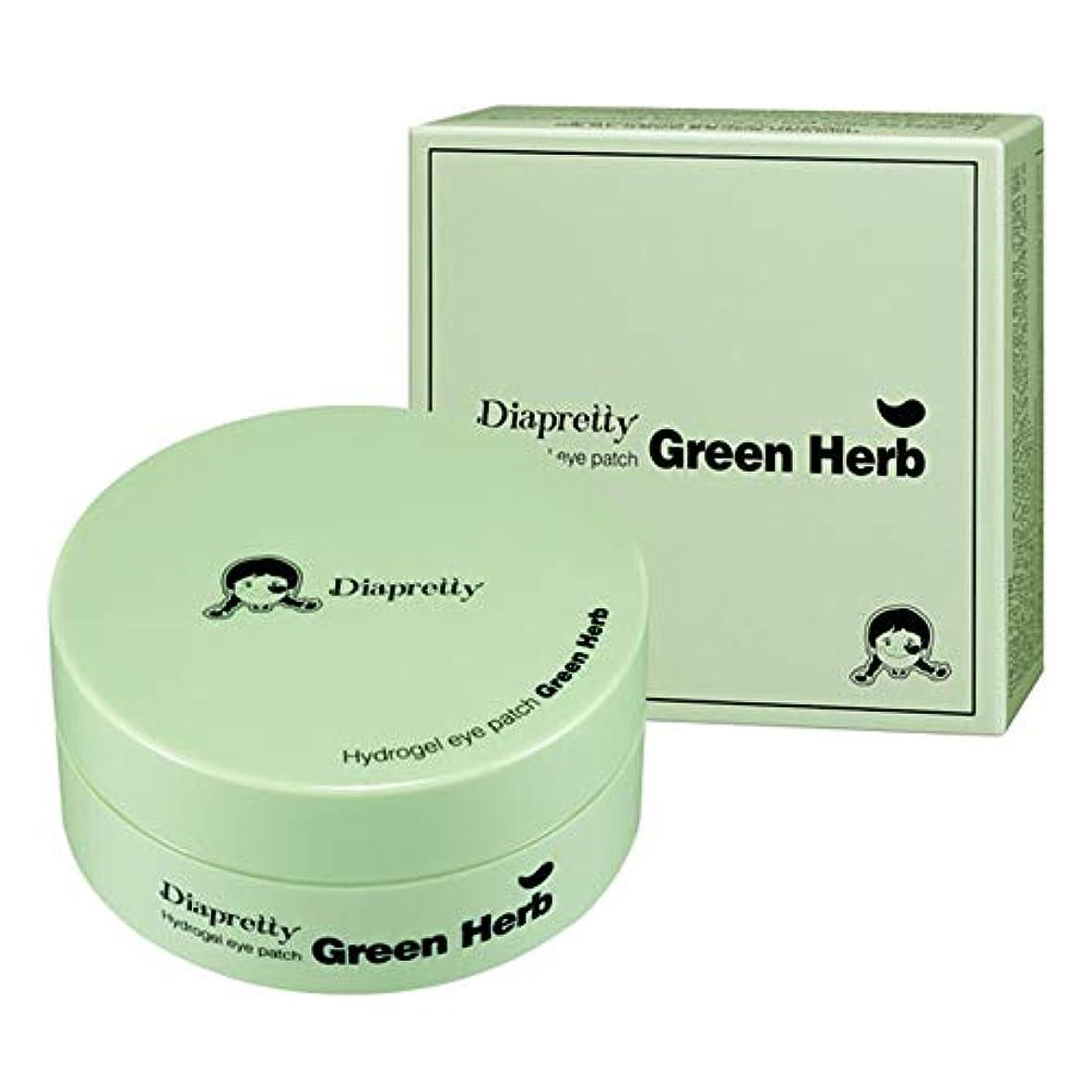 トークタオル部分的[ダイアプリティ] ハイドロゲルア イパッチ (Greeen Herb) 60枚, [Diapretty] Hydrogel Eyepatch(Green Herb) 60pieces