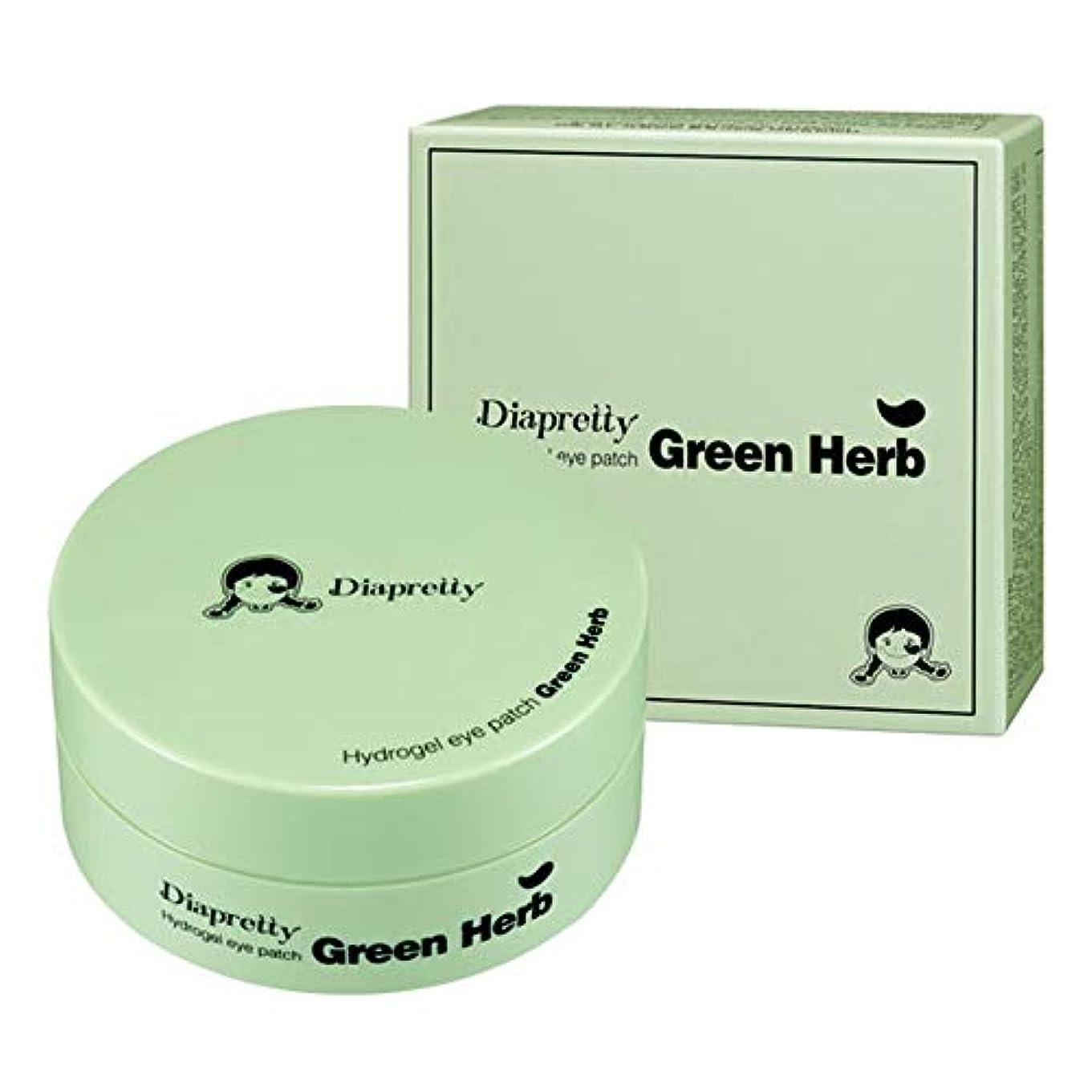 [ダイアプリティ] ハイドロゲルア イパッチ (Greeen Herb) 60枚, [Diapretty] Hydrogel Eyepatch(Green Herb) 60pieces