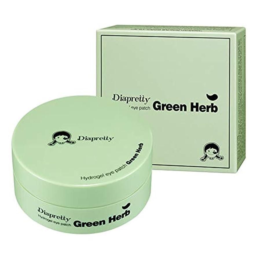 章お一次[ダイアプリティ] ハイドロゲルア イパッチ (Greeen Herb) 60枚, [Diapretty] Hydrogel Eyepatch(Green Herb) 60pieces