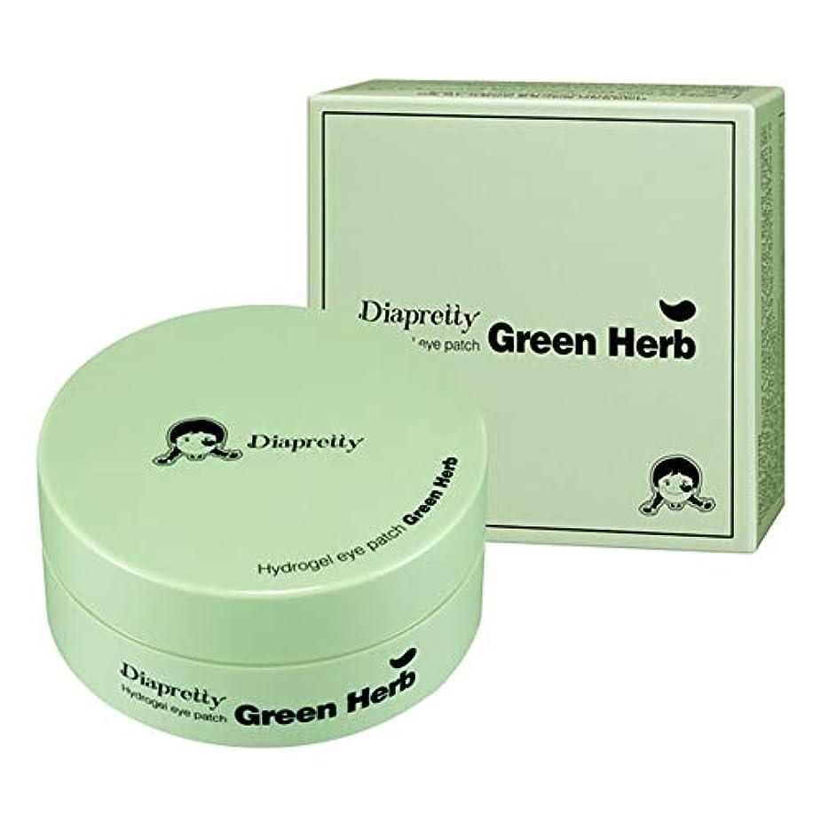 弾力性のある不振皮[ダイアプリティ] ハイドロゲルア イパッチ (Greeen Herb) 60枚, [Diapretty] Hydrogel Eyepatch(Green Herb) 60pieces